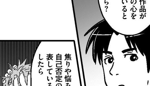 先輩からのアドバイス vol.11【マンガ】言葉かけの役割は?