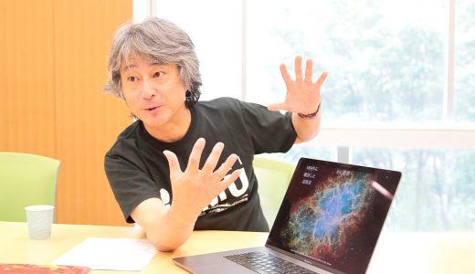 Vol.05 村山 斉 教授広大で美しい宇宙から美術を考える
