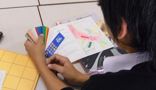 美術による学びの成長ストーリーvol.08「主体的・対話的で深い学び」って何?− 新学習指導要領を読む①
