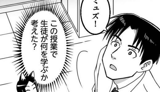 先輩からのアドバイス vol.18【マンガ】デザイン(視覚伝達)パッケージデザイン