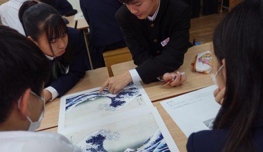 美術による学びの成長ストーリーvol.11対話を通して主題に迫る−中学2年生の鑑賞学習