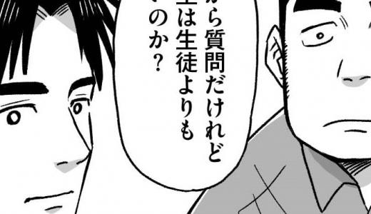 先輩からのアドバイス vol.24【マンガ】同僚っていいもんだ!