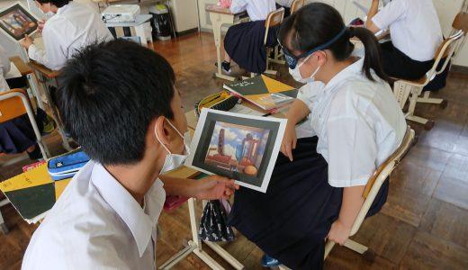 美術による学びの成長ストーリーvol.15美術の学びを支える「心の豊かさ」ー対話型鑑賞と中学生
