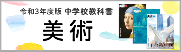 iphone_app_banner