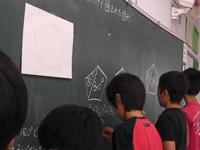 重なる形と図形の角を調べよう(第5学年)