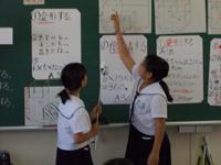 体積・直方体と立方体のかさを表そう(第5学年)