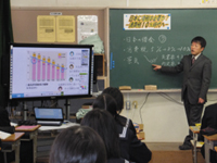 公民的分野:私たちの生活と経済「日本に増税は必要か考えよう」(第3学年)