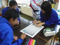他者との関わりの中で自己のイメージを広げさまざまな表現のよさを見いだす生徒の育成(第2学年)