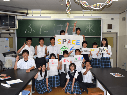 ふたば未来学園──未来を取り戻すための学校②