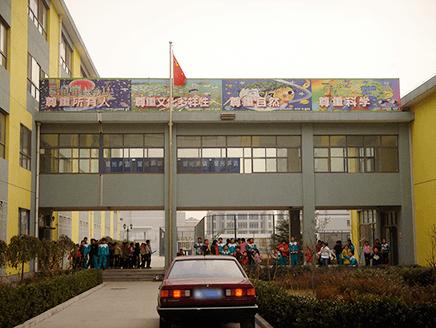 中国におけるESDの動向